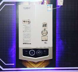 史密斯然气热水器有防冻功能吗一般中高层北方向的房子比较危险资讯生活
