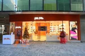资讯Folli Follie品牌北京三里屯太古里店迁址开业