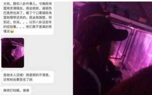 资讯生活曝迪丽热巴低调现身陈伟霆演唱会 被疑热恋中